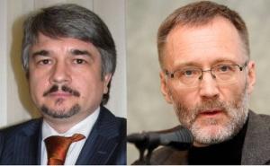Ищенко и Михеев