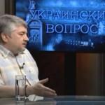Ростислав Ищенко в программе «Украинский вопрос» 03.02.2017