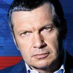 Программа Вечер с Владимиром Соловьёвым (ВИДЕО) Последний выпуск