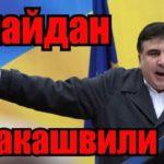 Кому понадобился новый майдан в Киеве?