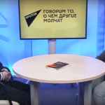 Ассоциация Армения — Евросоюз. Ростислав Ищенко и Армен Гаспарян
