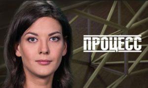 Программа ПРОЦЕСС на канале Звезда
