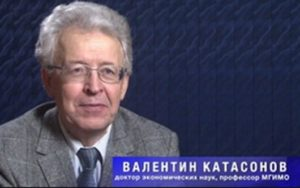 Валентин Катасонов последние видео